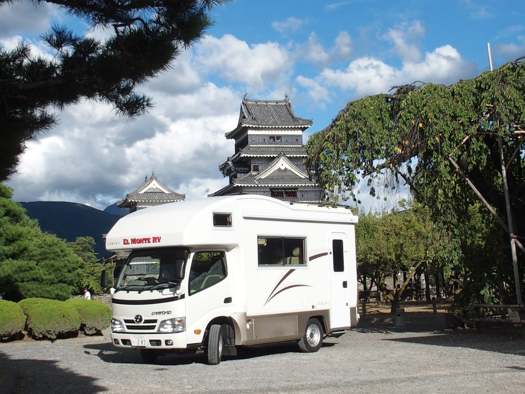 camper Japan